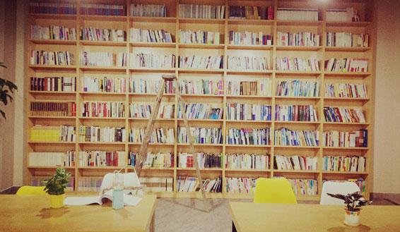 员工阅览室
