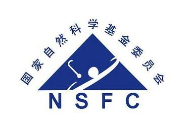 国家自然科学基金面上项目标书示例版